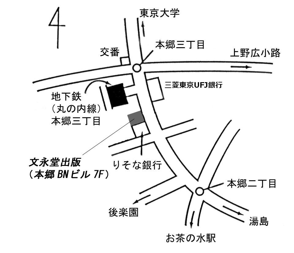 文永堂出版本社ショールーム地図